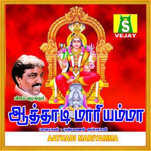 Aathadi Mariyamma
