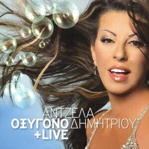 Oxygono Live