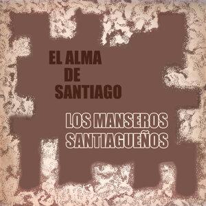 El Alma de Santiago