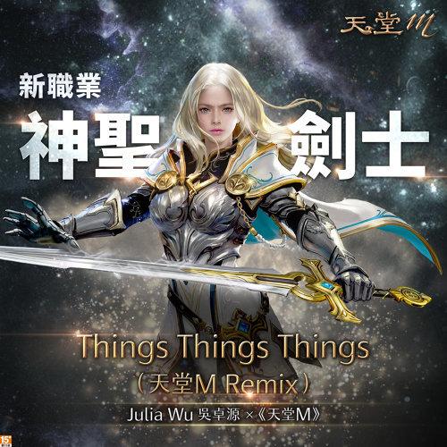Things Things Things - 天堂M Remix