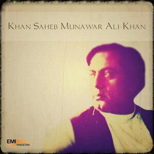 Classic Khan Saheb Munawar Ali Khan