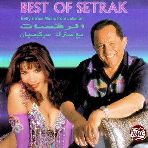 Best of Setrak: Belly Dance Music from Lebanon