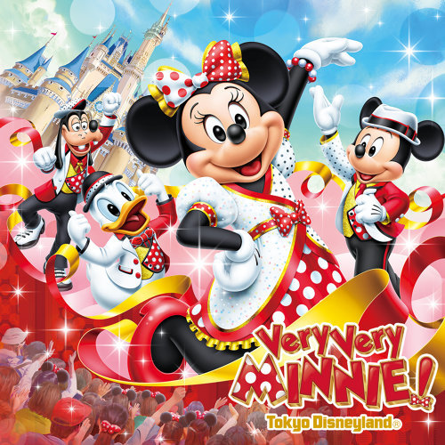 Tokyo Disneyland Very Very Minnie!