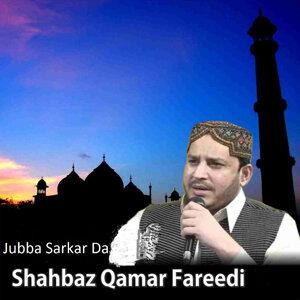 Jubba Sarkar Da