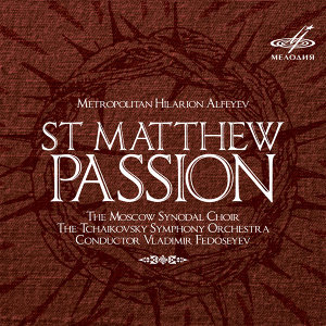 Metropolitan Hilarion Alfeyev: St. Matthew Passion