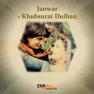 Khubsurat Dulhan / Janwar
