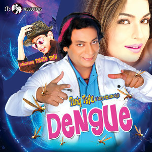 Dengue - Single