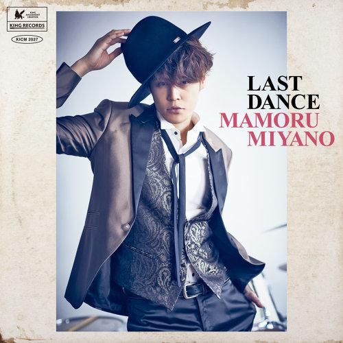 片尾曲:LAST DANCE