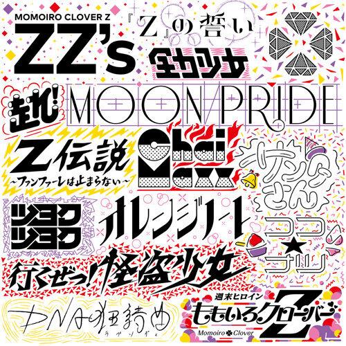 ZZ's - ZZ Version
