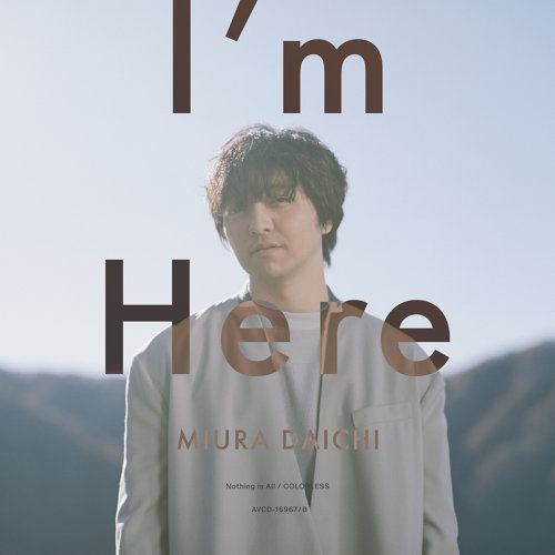 I'm Here - 日劇<請不要在病房裡念佛>主題曲