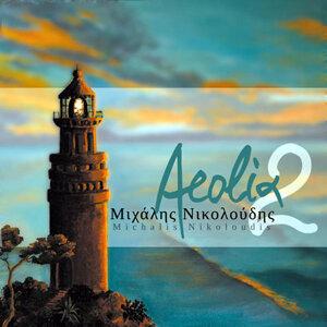 Aeolia 2