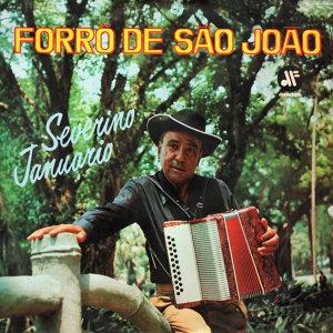 Forró de São João