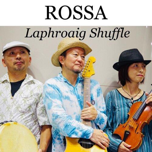 Laphroaig Shuffle