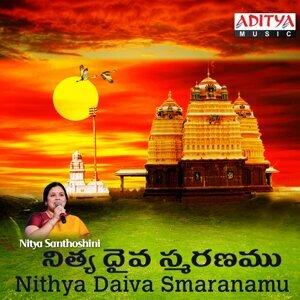 Nithya Daiva Smaranamu (Slokas)