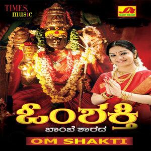 Om Sakthi