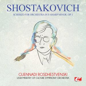 Shostakovich: Scherzo for Orchestra in F-Sharp Minor, Op. 1 (Digitally Remastered)