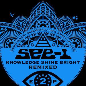 Knowledge Shine Bright Remixed EP 2