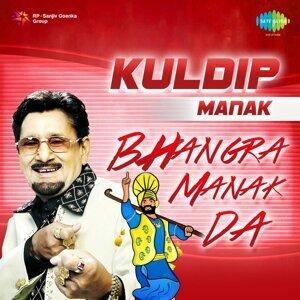 Bhangra Manak Da