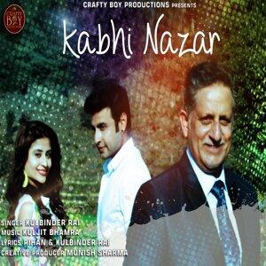 Kabhi Nazar