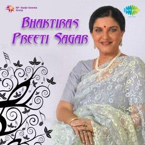 Bhaktiras - Preeti Sagar