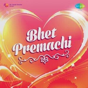 Bhet Premachi
