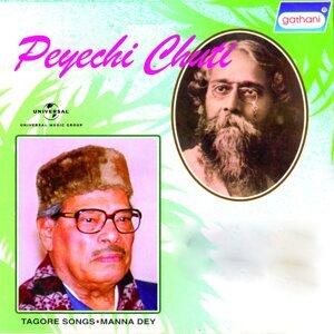 Peyechi Chuti - Tagore Songs