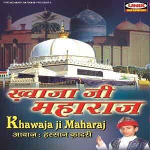 Khwaja Ji Maharaj