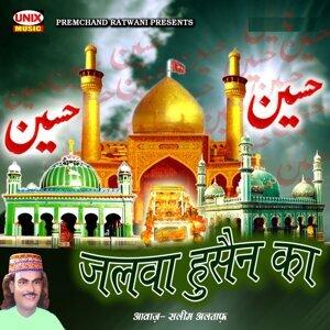 Jalwa Hussain Ka