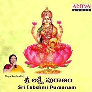 Sri Lakshmi Puraanam