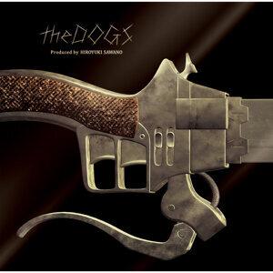 動畫電影版「進擊的巨人」後編~自由之翼~片尾曲 theDOGS