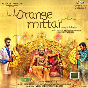 Orange Mittai (Original Motion Picture Soundtrack)