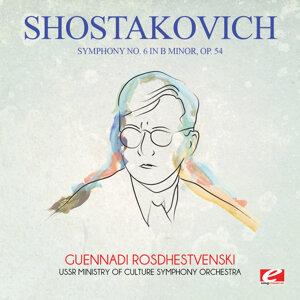 Shostakovich: Symphony No. 6 in B Minor, Op. 54 (Digitally Remastered)