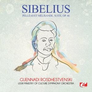 Sibelius: Pelléas et Mélisande, suite, Op. 46 (Digitally Remastered)
