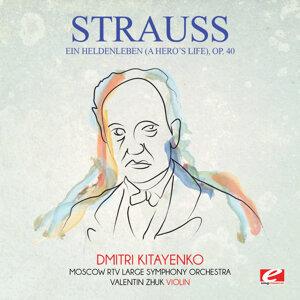 Strauss: Ein Heldenleben (A Hero's Life), Op. 40 (Digitally Remastered)