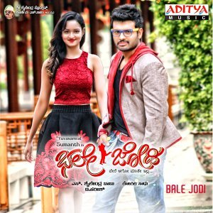 Bale Jodi - Original Motion Picture Soundtrack