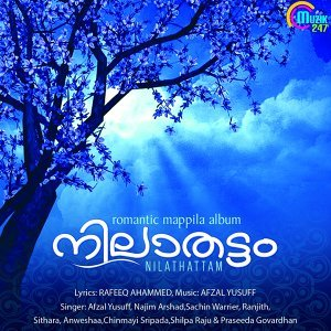 Nilathattam - Original Motion Picture Soundtrack