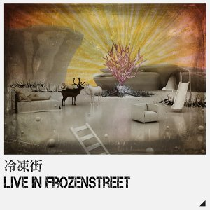 Live in Frozenstreet - Live