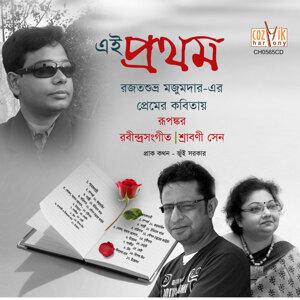Ei Prothom