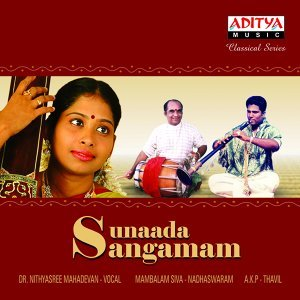Sunaada Sangamam