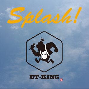 Splash! (Splash!)