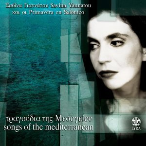 Tragoudia Tis Mesogeiou - Songs of the Mediterranean