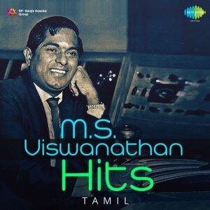 M.S. Viswanathan Hits