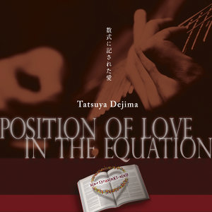Position of Love in the Equation