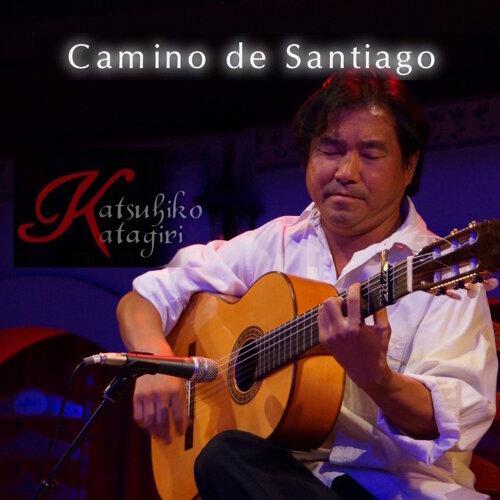Camino de Santiago ~天の川~ (Live at エル・フラメンコ、新宿、2016)