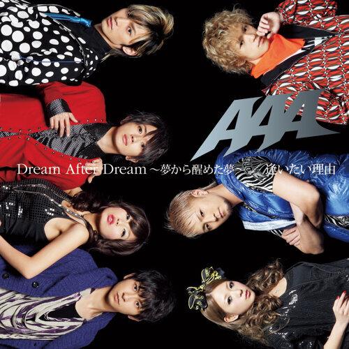 Dream After Dream ~夢から醒めた夢~