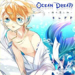 Ocean Dream-海の落し物- (Ocean Dream -Lost item in a sea-)