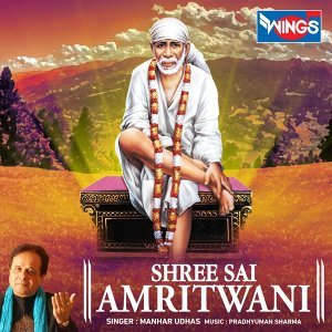 Shree Sai Amritwani