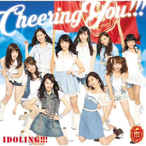 Cheering You!!!