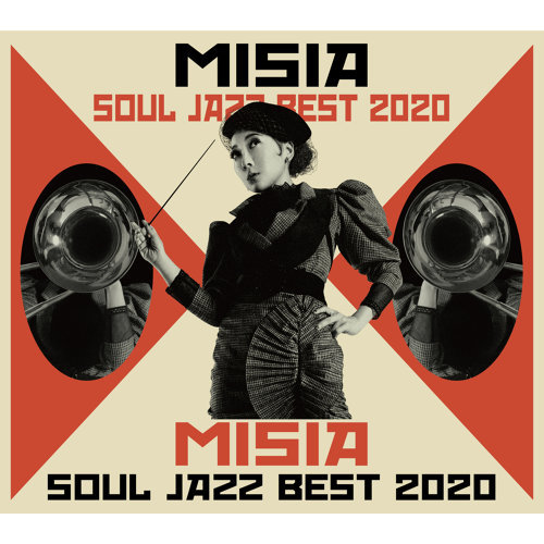 米希亞2020靈魂爵士精選輯 (MISIA SOUL JAZZ BEST 2020)