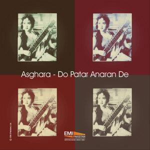 Asghara - Do Patar Anaran De